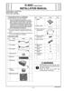 Picture of Konica Minolta IC-602C Image Controller for bizhub PRESS C1085 C110